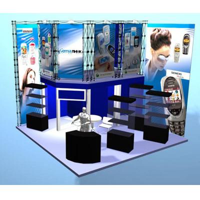 выставки и конференции план