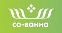 Логотип со-ванна