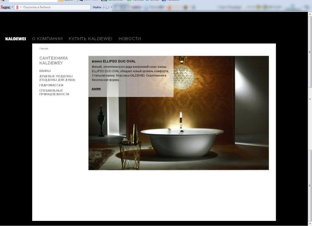 translate commercial site into russian