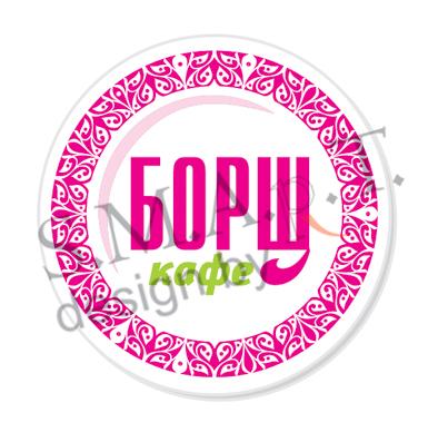 логотип для ресторана быстрого питания, фастфуда, кафе с русской кухней