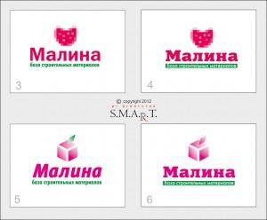 логотип малина заказать