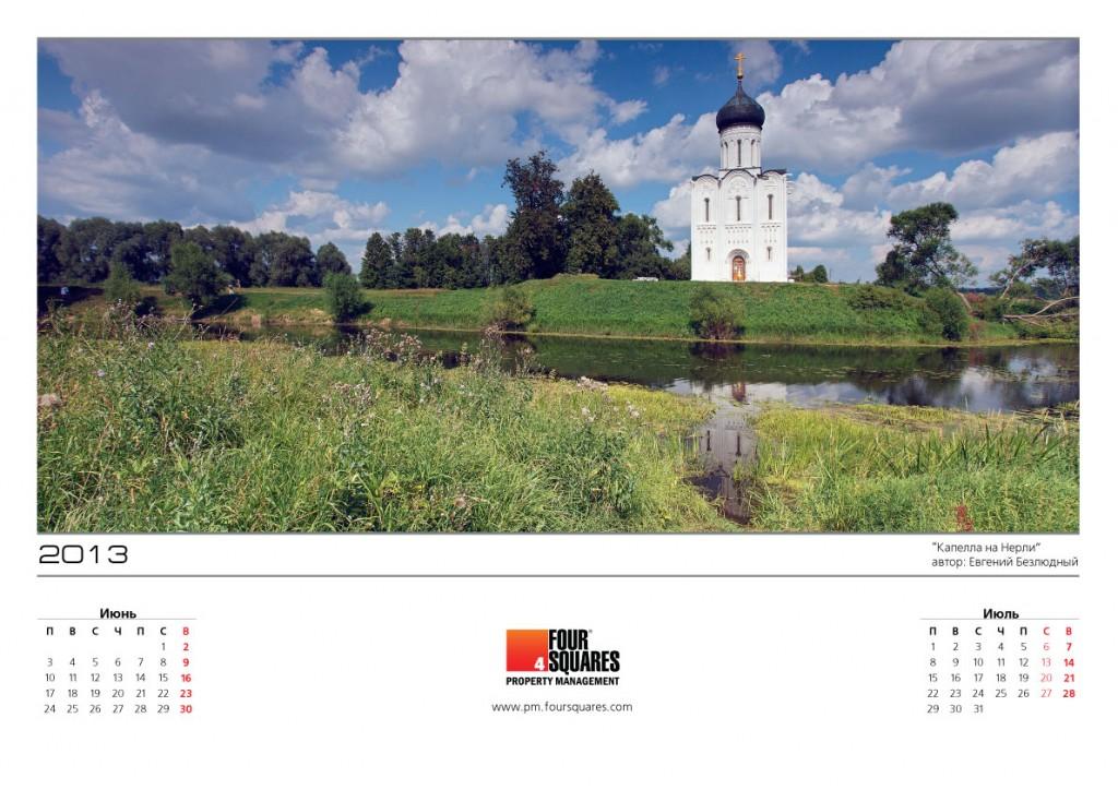 calendar (11)