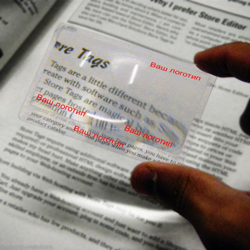 Визитка на прозрачном пластике с линзой
