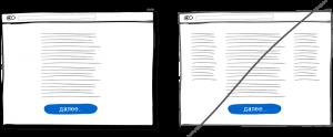 Как создать хороший пользовательский интерфейс сайта