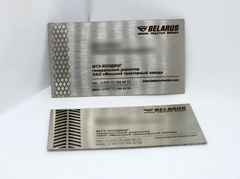 изготовление визиток из металла с прорезным насквозь логотипом, орнаментом